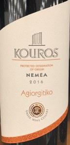 Kouros Nemea Agiorgitiko 2016 (750ml)