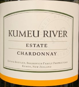 Kumeu River Estate Chardonnay 2016 (750ml)