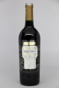 Marques de Riscal Gran Reserva Rioja 2012