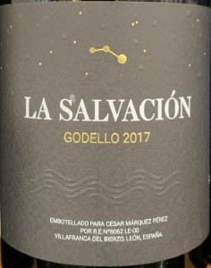Marquez Perez La Salvacion Godello 2017 (750ml)