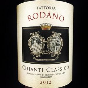 Fattoria Rodano Chianti Classico 2017 (750ml)