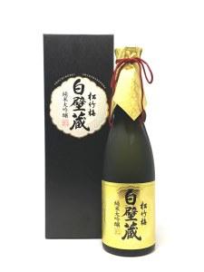 Sho Chiku Bai Shirakabegura Jumai Daiginjo (.640L)