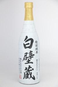 Takara Shuzo Shirakabe Gura Tokubetsu Junmai Sake(.720L)