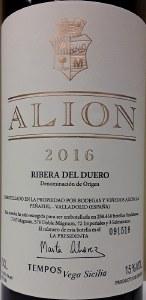 Alion Ribera del Duero 2016 (750ML)