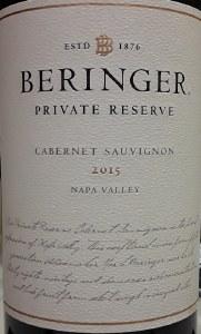 Beringer Private Reserve Cabernet Sauvignon Napa Valley 2016 (750ML)