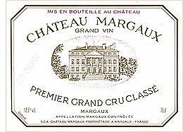 Chateau Margaux Margaux 2010 (750ML)