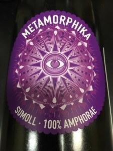 Costador Terroirs Mediterranis Sumoll Negre 'Metamorphika' 2016 (750ml)