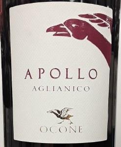 Ocone Apollo Aglianico del Taburno 2015 (750ml)