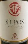 Ampeleia 'Kepos' Costa Toscana 2017 (750ml)