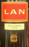 Bodegas Lan Crianza Rioja 2016 (750ML)