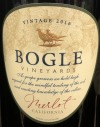 Bogle Merlot California 2017 (750ML)