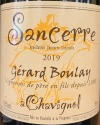 Gerard Boulay Sancerre Chavignol 2019 (750ml)