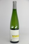 Boundary Breaks Gewurztraminer Finger Lakes 2018 (750ml)