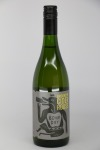 Brooklyn Cider House 'Bone Dry' Hard Cider (750ML)