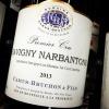 Camus Bruchon Savigny les Beaune 1er Cru Narbontons 2014 (750ML)