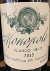 CVNE Monopole Clasico Blanco Rioja 2015 (750ML)