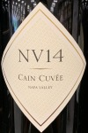 Cain Vineyard Cain Cuvee NV14 (750ml)
