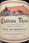 Chateau Thivin Cote de Brouilly Beaujolais 2018 (750ml)
