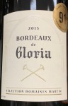 Chateau Gloria Saint Julien 2018 (Pre-Arrival) (750ml)