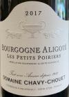 Domaine Chavy Chouet Bourgogne Aligote Les Petits Poirers 2017 (750ml)