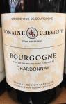 Robert Chevillon Bourgogne Blanc 2017 (750ml)