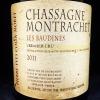 Pierre-Yves Colin-Morey Chassagne-Montrachet 1er Cru Les Baudines 2017 (750ml)