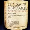 Pierre-Yves Colin-Morey Chassagne-Montrachet 1er Cru 'Morgeot-Les Fairendes' 2015 (750ml)