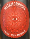 Costador Terroirs Mediterranis Metamorphika Trepat Amphorae 2017 (750ml)