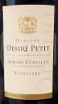Domaine Desire Petit Arbois Ploussard La Bidode 2016 (750ml)