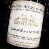 Domaine aux Moines Savennieres-Roche aux Moines Chenin Blanc 1999 (Sustainable) (750ML)