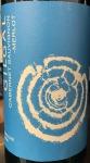 Gilgal Cabernet Sauvignon - Merlot Galilee 2017 (750ml)