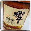 Hibiki 17 Year Old Japanese Whiskey (750ML)