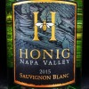 Honig Sauvignon Blanc Napa Valley 2019 (Sustainable) (750ML)