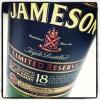 """Jameson """"18 Year Old"""" Irish Whiskey (750ML)"""
