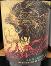 Juggernaut Russian River Valley Pinot Noir 2018 (750ml)