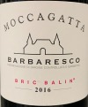 Moccagatta Bric Balin Barbaresco 2016 (750ml)