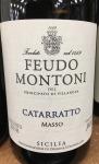 Feudo Montoni Sicilia Catarratto Masso 2018 (750ML)