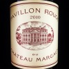 Pavillon Rouge du Chateau Margaux Margaux 2010 (750ml)