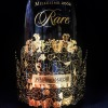 Piper-Heidsieck 'Rare Millesime' Brut Champagne 2006 (750ml)