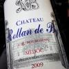 Chateau Rollan de By Medoc 2009 (750ML)