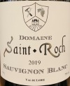 Domaine Saint Roch Touraine Sauvignon Blanc 2019 (750ml)