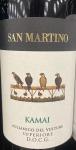 San Martino Kamai Aglianico del Vulture Superiore 2015 (750ml)