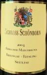 Schloss Schonborn Riesling Spatlese Erbacker 'Marcobrunn' Rheingau 2004 (750ML) - WS 90