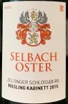 Selbach-Oster Graacher Domprobst Alte Reben Riesling Spatlese Feinherb 2016 (750ML)