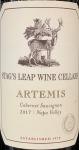 Stag's Leap Wine Cellars Artemis Napa Valley 2017 (750ML)