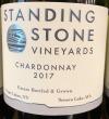 Standing Stone Chardonnay 2017 (750ml)