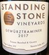 Standing Stone Gewurtztraminer 2017 (750ml)