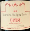 Domaine Philippe Tessier Cheverny Rouge 2018 (750ML)