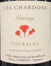 Thierry Chardon Les Chardons Touraine Gamay 2019 (750ml)