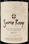 Maison Philippe Viallet Savoie Rouge 2017(750ml)